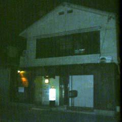 tokitoya1.jpg